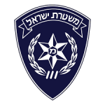 הכנת תיק שטח לפי דרישת משטרת ישראל